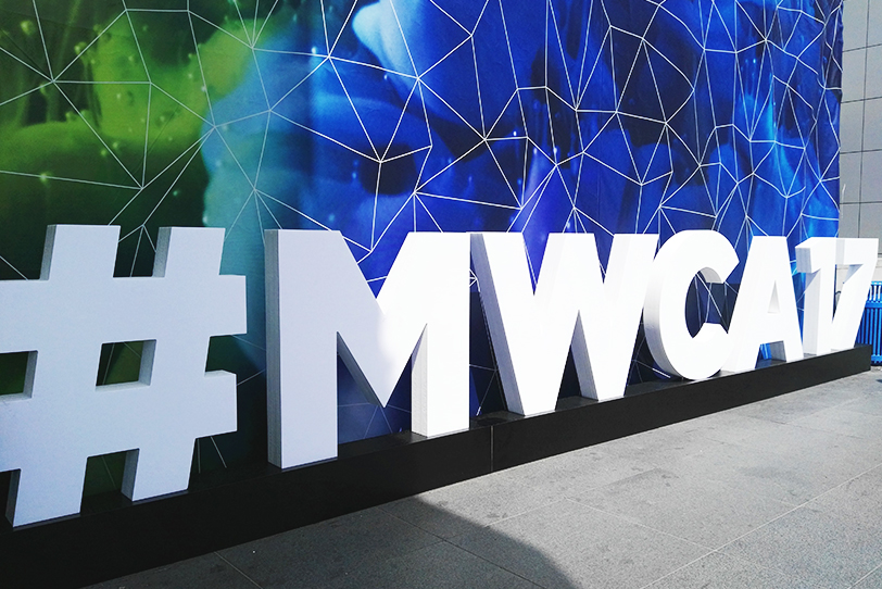 Mobile World Congress San Francisco (5) 2017 - Events - Utopia